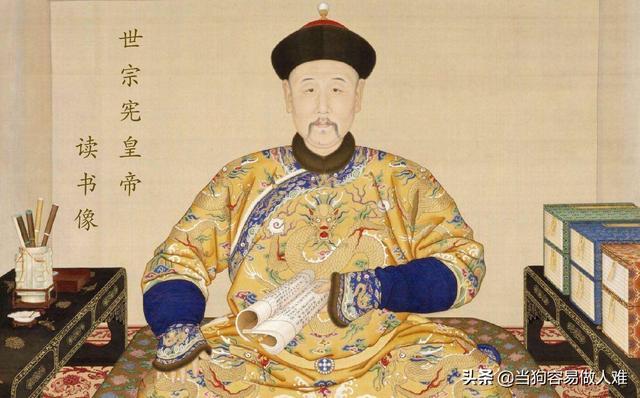 雍正皇帝為何能夠打破官員士大夫的千年特權?八旗勁旅威壓天下