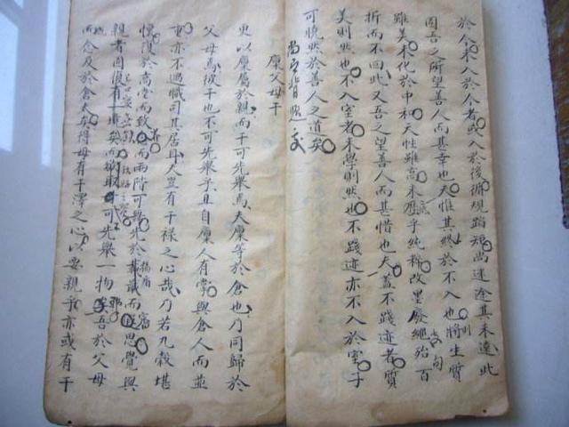 古代科舉考試難不難?只八股文你就不會寫,900年前源頭總被遺忘