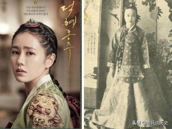 朝鮮末代公主年輕時的真容,清純可人,被日本扣押38年成傻子
