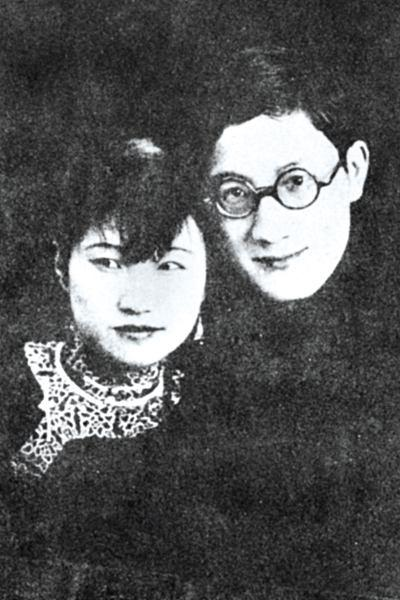 徐志摩與陸小曼:才子佳人結婚五年便徹底決裂!