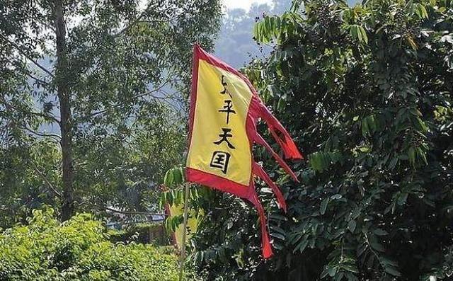 這些人夠忠心!天京淪陷后仍舊扛起太平天國大旗繼續抗清