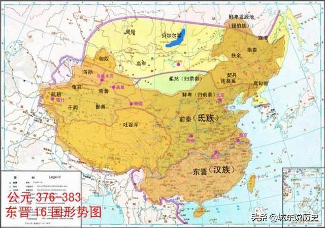 中國歷史上最弱中央統一王朝,漢族人口大減,第一個被外族所滅!