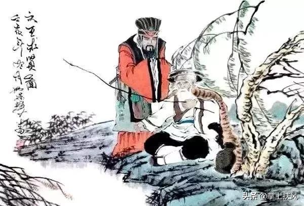 李得勝 姜子牙葬地——扶風齊村