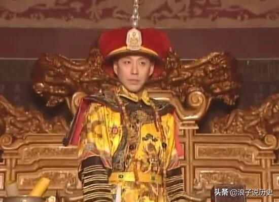 康熙皇帝給我們高不可攀的帝王形象,真實的康熙皇帝是什么模樣?