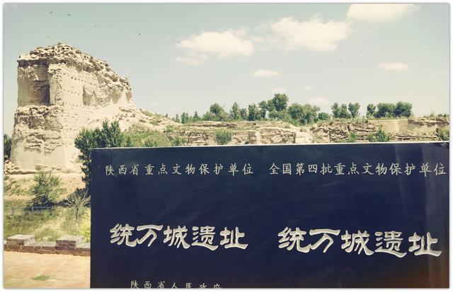 自稱大禹后人的游牧民族領袖,留下匈奴最后都城,讓劉裕北伐夢碎