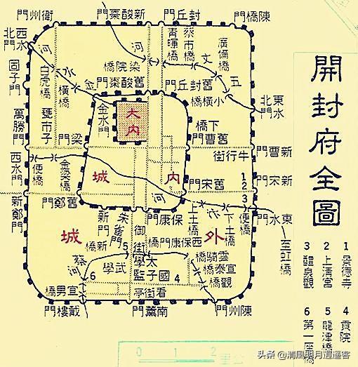 趙匡胤提出遷都西京洛陽,為何最終取消了?