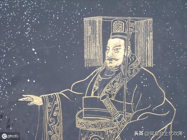 為一人攻一國,秦始皇身為千古一帝卻對臣子說出如此硬核情話
